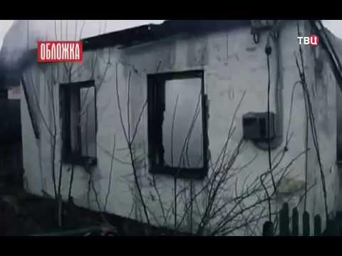 Измены жены сексвайф куколд онлайн порно, русская жена