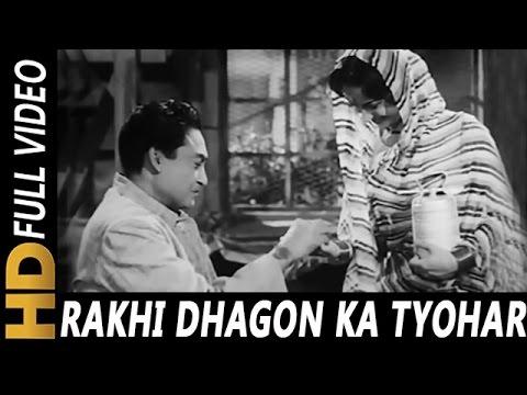 Best Raksha Bandhan Songs: List of Bollywood Rakhi Festival
