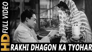 Rakhi Dhagon Ka Tyohar | Mohammed Rafi | Rakhi 1962 | Ashok Kumar, Waheeda Rehman, Pradeep Kumar