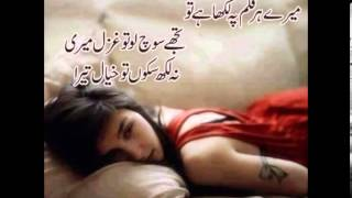 buchal kallan poetry with sad allap