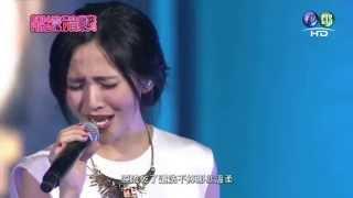 【HD】2014 Hito流行音樂獎頒獎典禮 梁文音 - 分手後不要做朋友