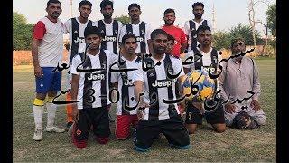 Alaf 100 All Punjab FootBall Turnament Haideree FootBall Club vs 966R Haidree Club win 3-0 Half 2
