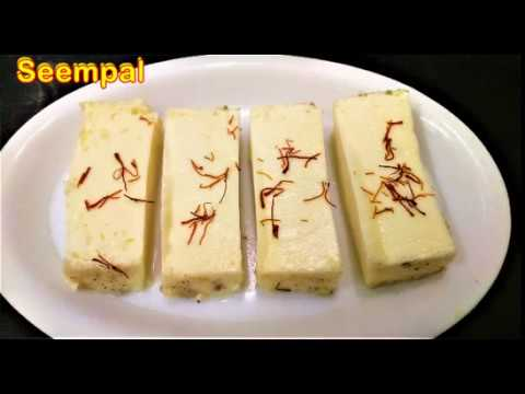 Seempal recipe in tamilhow to make palkova homemade seempal recipe in tamilhow to make palkova homemade forumfinder Images