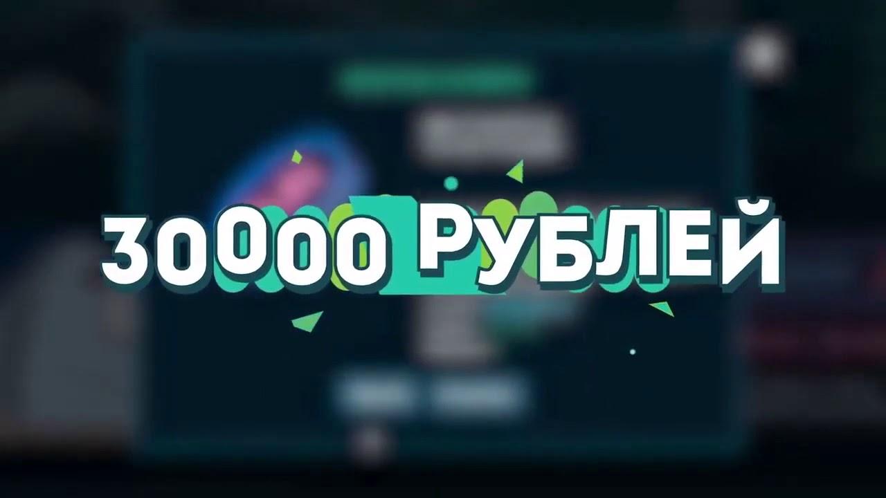 Бонус коды Play Fortuna  Промокод на Бездепозитный бонус
