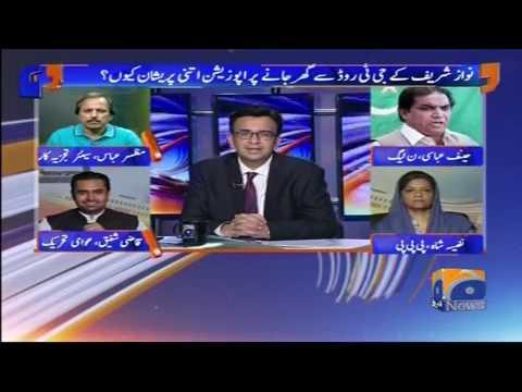 Aapas Ki Baat - 08 August 2017 - Geo News