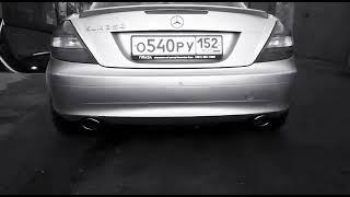 Ремонт и Замена выхлопной трубы на Mercedes SLK 350 кабриолет  Автосервис в г.Истра 89605032344