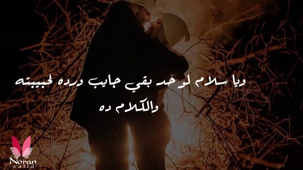 """بص ي سيدي انت اللي ف القلب مهما يحصل """" حالات واتساب رومانسيه """""""