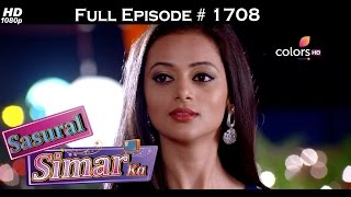 Sasural Simar Ka - 13th January 2017 - ससुराल सिमर का - Full Episode