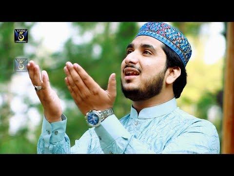 New Rabi ul Awal Naat 2018- Sallu alaihi wa aalihi - Abdul Salam Qadri- Recorded&Released by Studio5