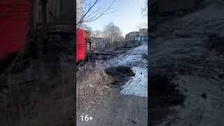 Разлив мазута на топливном складе в Находке