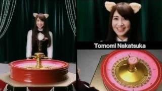 今日のあたりは「北原里英」 使用曲:これからWonderland / AKB48.