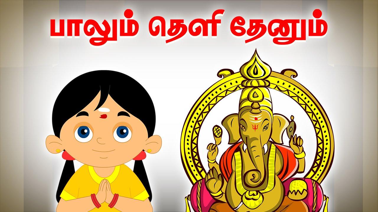 Tamil Rhymes In Pdf