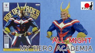 MY HERO ACADEMIA ALL MIGHT Unboxing Japan Figure #165