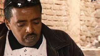 New Eritrean Movie, Zban Hgiba  part5