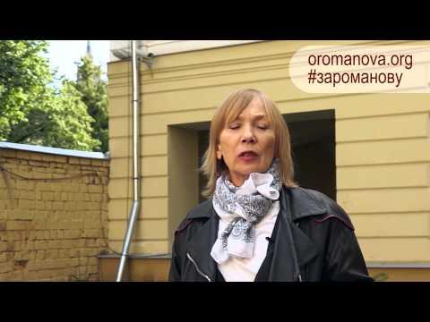 Коренева Елена Биография Актеры советского и