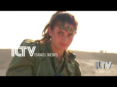 Insider - Women Of The IDF - Aug. 25, 2020