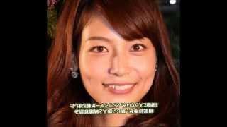 相武紗季がフライデーされ結婚秒読みと報じられました。TOKIO長瀬智也と...
