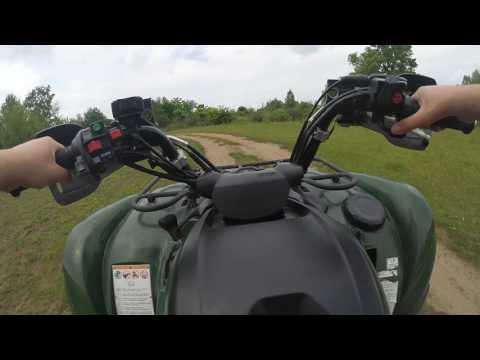 Квадроцикл Yamaha Grizzly 700