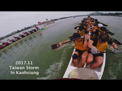 2017 Taiwan Storm DragonBoat in Kaohsiung