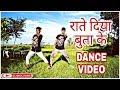 #pawansingh#satya Raate Diya Butake ke- Pawan Singh , Aamrapali - Superhit film (SATYA) DANCE VIDEO