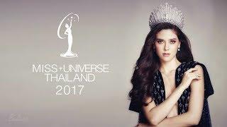 Miss Universe 2017 - THAILAND