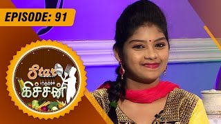Star Kitchen spl show 27-10-2015 episode 91 Actress Diana Special Cooking in tamil full hd youtube video 27.10.15 | Vendhar Tv Star Kitchen programs 27th October 2015