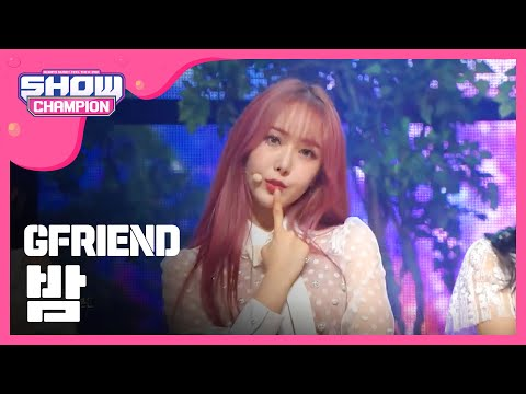 Show Champion EP.269  GFRIEND - Time For The Moon Night