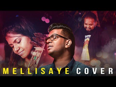 Mellisaye (Reprise) Manonmani   Yeshwanth   Nikhil Mathew
