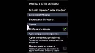 Как скачать майнкрафт 0.10.4 на андроид бесплатно
