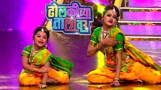 Dholkichya Talavar   Colors Marathi Reality Show   Phulwa Khamkar & Jitendra Joshi