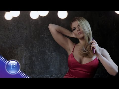 ANELIA - NE MOGA DA GUBYA / Анелия - Не мога да губя, 2014