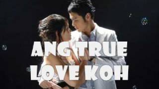 Fated To Love You - Ang True Love Ko [full Song Official] Tagalog Version By: Angel & Ron Antonio