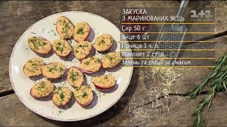 Закуска з маринованих яєць - рецепти Сенічкіна