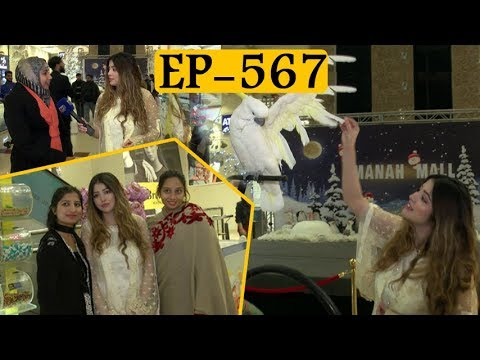 Bhoojo To Jeeto | Entertainment Show With Aleena Lodhi Haroon at Amanah Mall