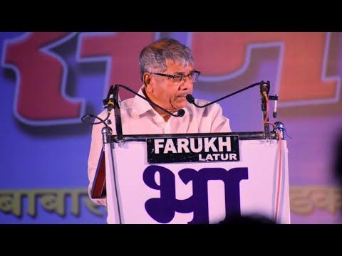 वंचित बहुजन आघाडी | Live पनवेल | Ad. Prakash Ambedkar |