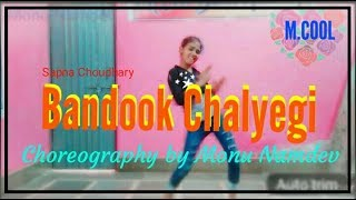 Bandook Chalyegi // Sapna Choudhary // Choreography by Monu Namdev