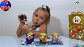 ✔ Happy Meal toys Minions. Хэппи Мил Миньоны 2015 и девочка Ярослава. Видео для детей. Серия 23 ✔