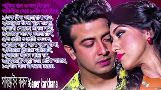 Best of Shakib khan_Apu Biswas/Shakib khan hit movie song/Bangla song/Andrew kishore-konok chapa
