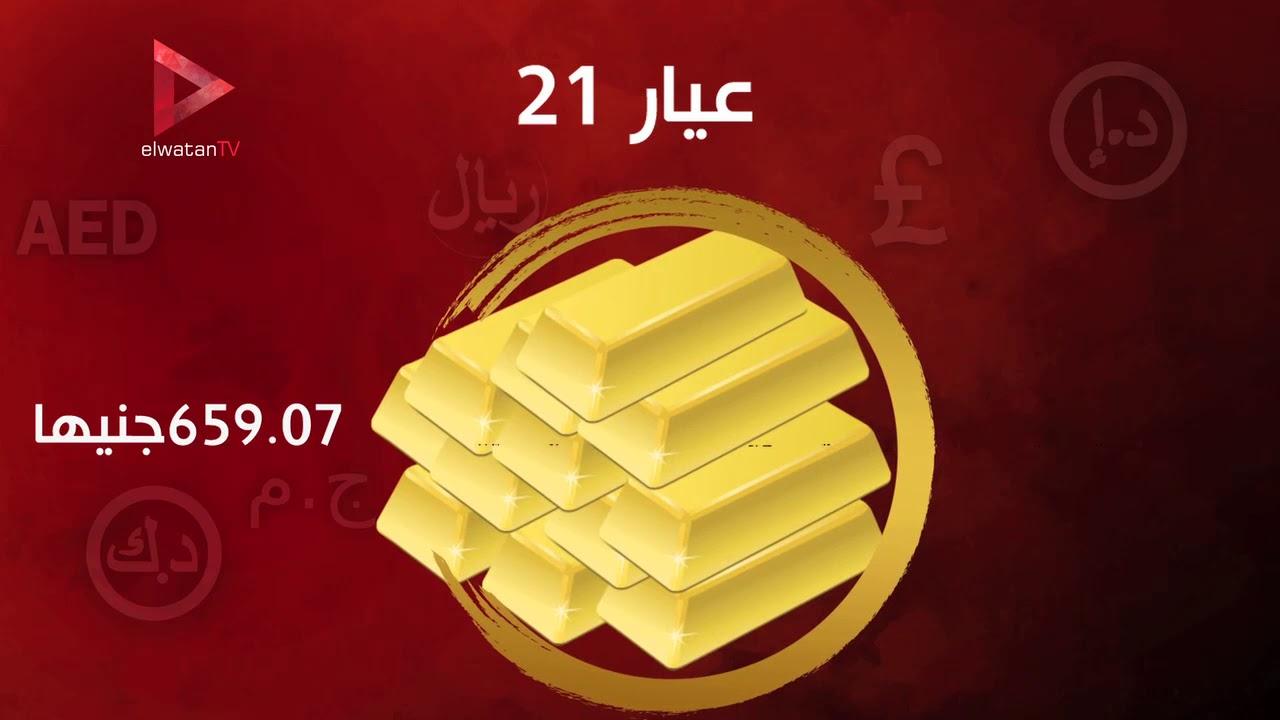 الوطن المصرية:استقرار الدولار والريال السعودي.. والذهب ينخفض 10 جنيهات