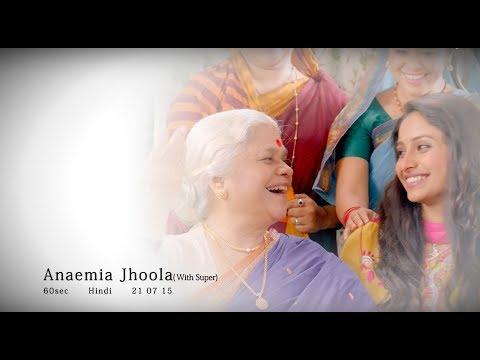 Anaemia Jhoola TVC 60sec Hindi (Public Health Department )