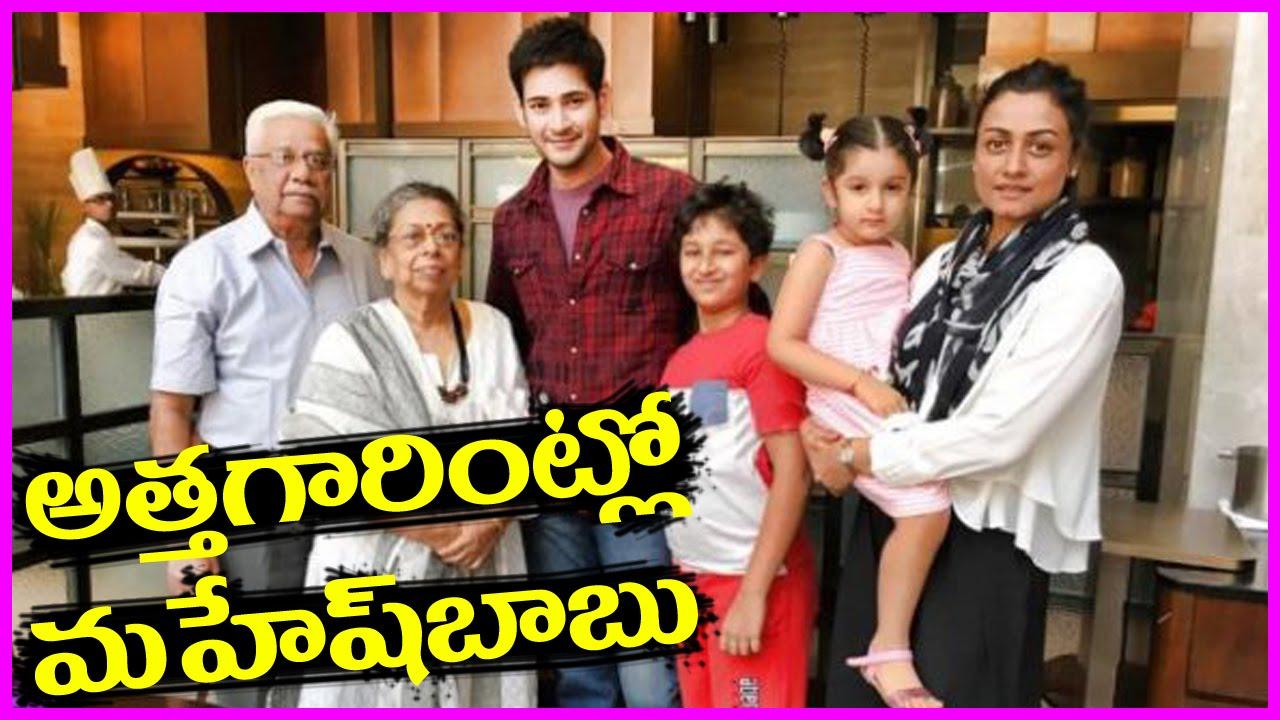 Maheshbabu Family Latest Personal Video Namratha Shirodkar