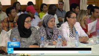 """المغرب: جماعة العدل والإحسان تقول إن الانتخابات """"فاسدة"""""""
