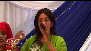 Yurub Geenyo | Dookh | SLNTV 2016