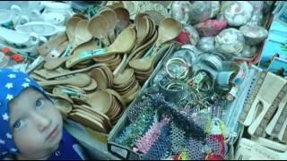Покупки, сувениры, цены. Боровое. Казахстан.