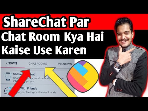 Chat Room Kese Use Kare | How To Use Chat Room In ShareChat | Share Chat Par Chatroom Updates Hindi