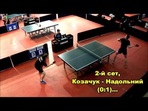 відео настільний теніс