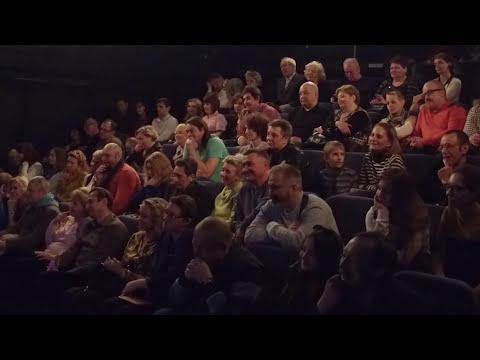 Мульт Федот Стрелец