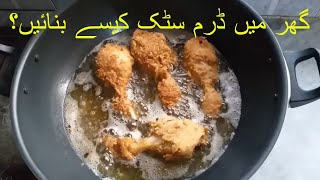 KFC Style Crispy Drumstick Recipe at Home