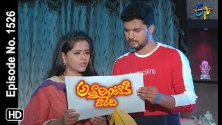 Attarintiki Daredi | 24th September 2019 | Full Episode No 1526 | ETV Telugu