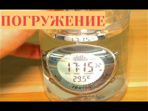 Где купить часы с барометром в украине?. Сегодня можно выбрать часы для рыбалки на любой вкус и кошелек. Но самое главное — это выбрать проверенного продавца. Приглашаем в наш интернет-магазин, где вы найдете недорогие фирменные часы casio с барометром для рыбалки, охоты и туризма.
